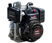 Motor-a-Gasolina-4.5Hp-4T-149CC-Toyama-TE40ZX-XP-ant-ferramentas
